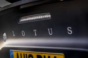 Lotus vai apresentar novo modelo a combustão no verão thumbnail